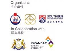 Community-Initiated Iskandar Malaysia Conference (CIMC) 2016