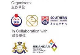 Community-Initiated Iskandar Malaysia Conference (CIMC) 2016