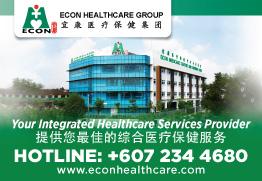 ECON Healthcare Group