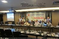 Press Conferene on CIMC1 - 2