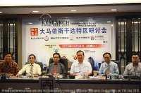 Press Conference Announcing 1st Community-Initiated Iskandar Malaysia Conference (CIMC1)