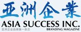 asia-success-inc