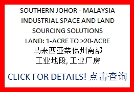 Johor Industrial Space & Land